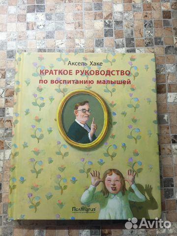 аис поз. руководство пользователя - фото 5