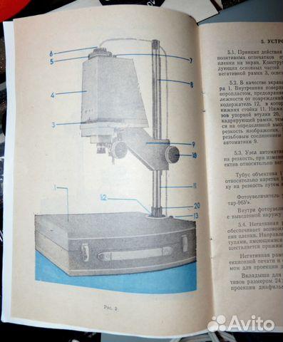 упа 603 инструкция - фото 11