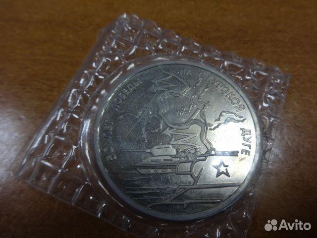 Монеты россия молодая купить gritzner durlach как узнать год выпуска