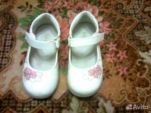 Зимняя детская обувь аляска интернет магазин