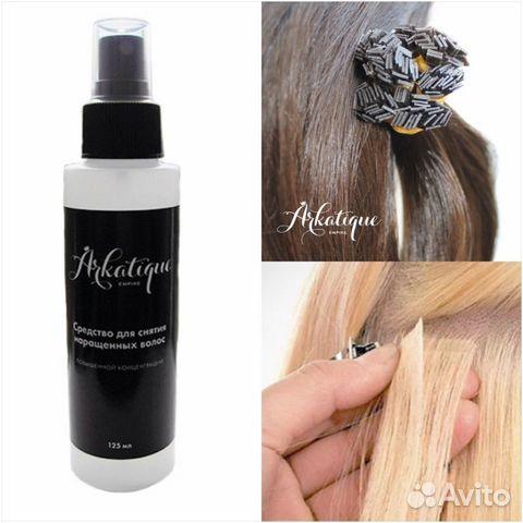 Купить жидкость для снятия нарощенных волос в москве