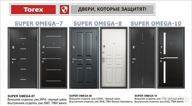 купить дверь входную металлическую войковская