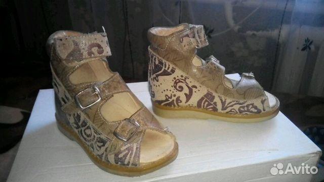 Распродажа мужская обувь размер 48-49