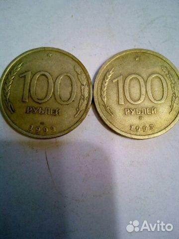 стоимость монеты 1 рубль 2009 года цена