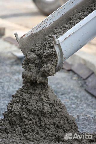 купить бетон в барнауле на авито