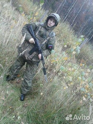 работы отделений работа в охране авито красноярск Щелкните соответствующем дне