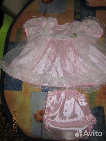 Авито муром платья