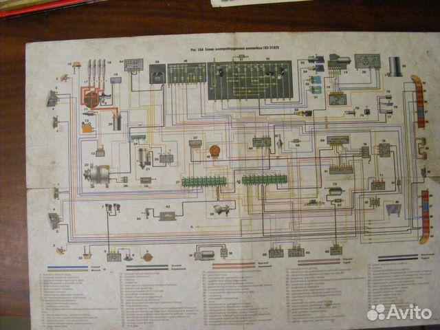 Схема электрическая газ 31029 554