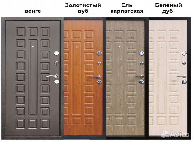 купить входные двери со склада