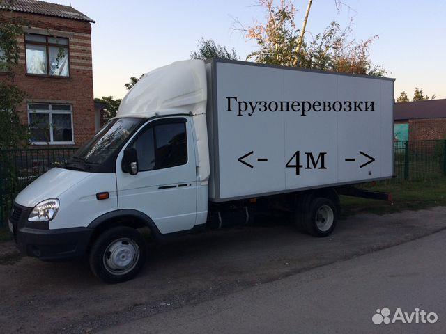 Грузоперевозки диспетчер ростовская