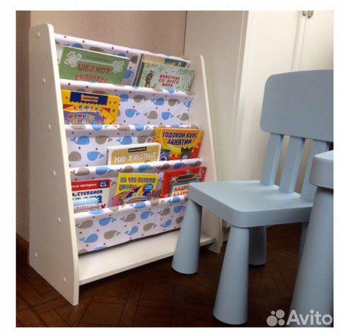 Продажа готового бизнеса ооо книжная полка дать объявление бесплатно 39 board html