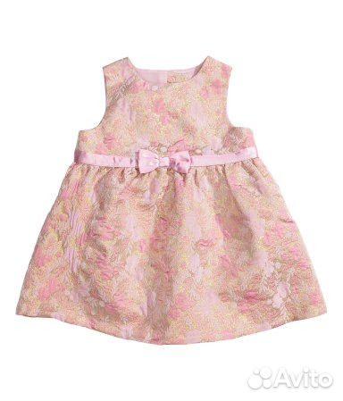 Нарядное платьице bae9d30fe6815