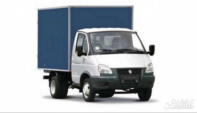Частные объявления о грузоперевозках в спб авито новокубанск авто с пробегом частные объявления