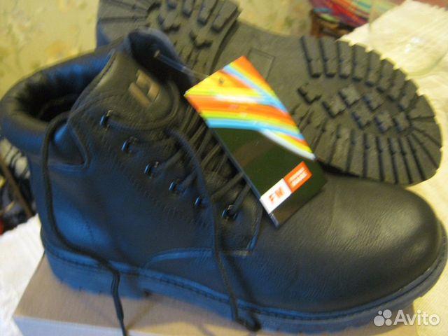 1c33edeee Обувь ботинки женские треккинговые 38   Festima.Ru - Мониторинг ...
