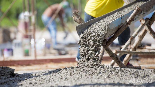 Купить в перми на авито бетон все виды анкера по бетону