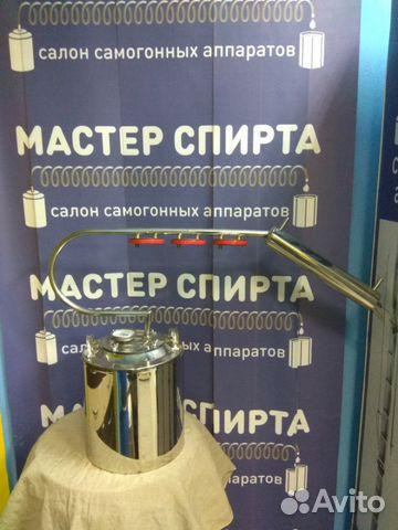 Самогонные аппараты в тц журавель самогонный аппарат москва usb