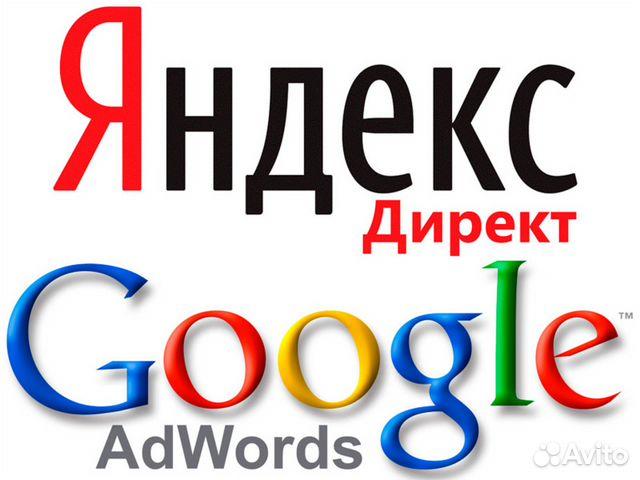 Как настраивать рекламу в директе