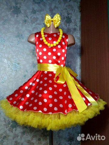 6530c9c640c Платье стиляги красное с желтым