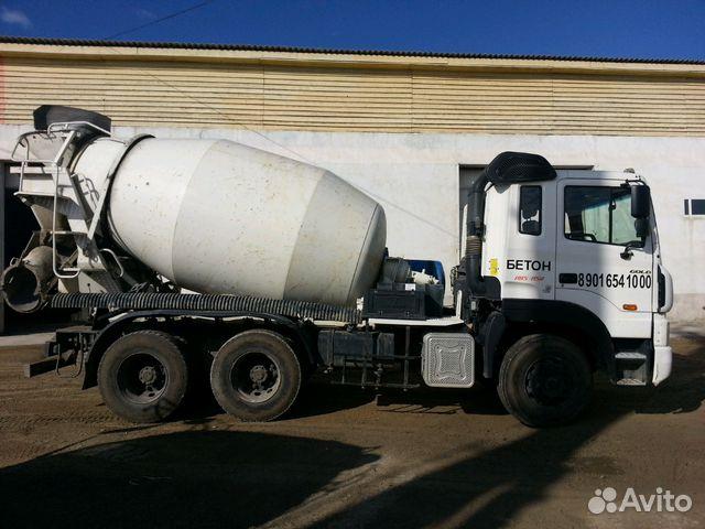 Купить бетон на авито смесь бетонная бст в25