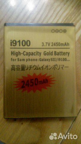 89021315595 Батарея к телефону