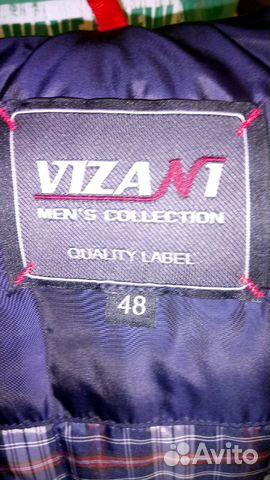 Куртка демисезонная 89159052415 купить 3