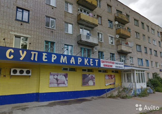 Коммерческая недвижимость бежецк обзор рынка коммерческой недвижимости в рязанской области