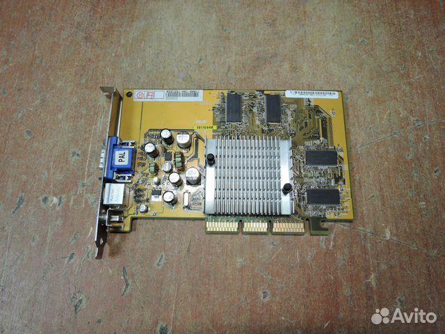 ASUS V8170 DDR DRIVERS WINDOWS 7