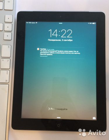 iPad 3, 16gb, Wi-Fi + Cellular (Sim-карта)
