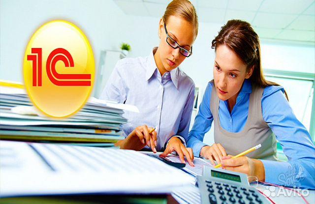 екатеринбург бесплатные семинары для бухгалтеров
