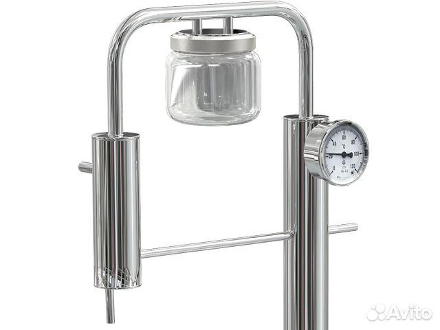Самогонный ап коптильня с гидрозатвором для горячего копчения купить