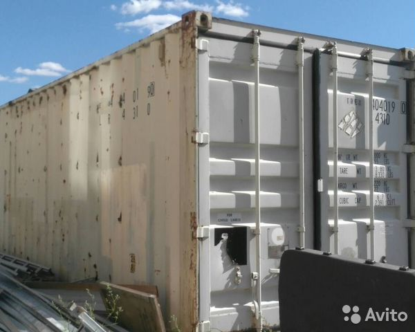 89370628016 A 20ft Container