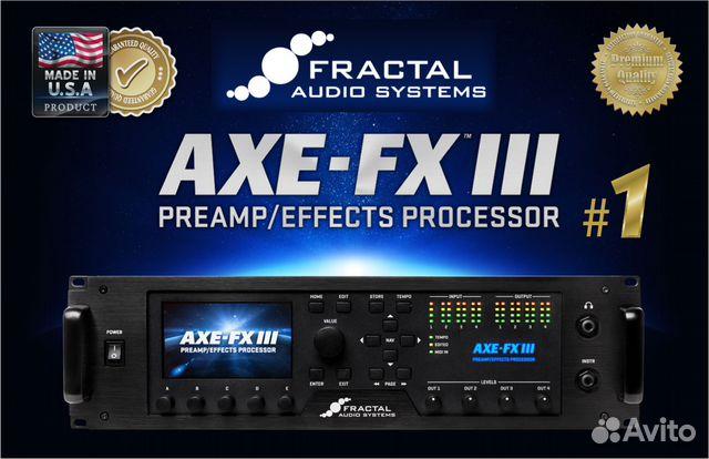 Fractal Axe FX III, FC6 / FC12  Новые  Гарантия купить в Москве на