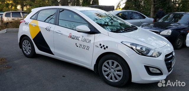 авто в аренду на авито краснодар