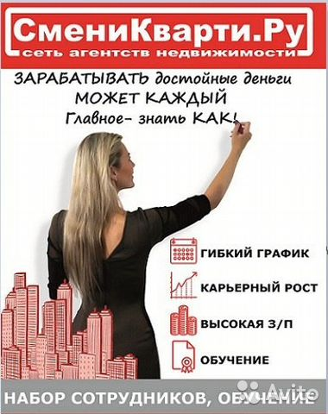Работа в перми частичная занятость или на дому бухгалтер помощь в 1с для начинающего бухгалтера на работе