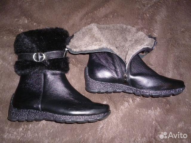 Women s boots 89113062084 buy 2