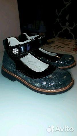 7953cca77 Туфли для девочки, 26 размер. Фирма Woopy   Festima.Ru - Мониторинг ...
