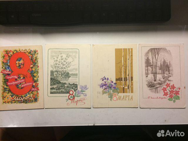 Сколько стоит открытка 1960 года, елена