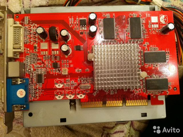 ATI 9550 AGP8X 256MB TV-OUT DVI TREIBER WINDOWS 7