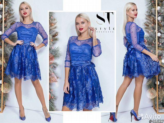 5c768c05034 Платье синее с бусинами. Много вещей