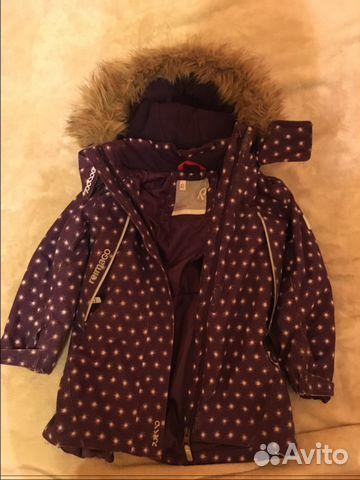 Reima tec зимняя детская куртка купить в Ленинградской области на ... d17416cd9e3