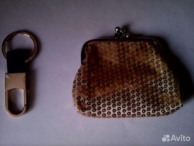 Брелок для ключей, кошелек для мелочи