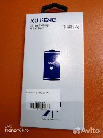 89107311391 Аккумулятор для iPhone 7