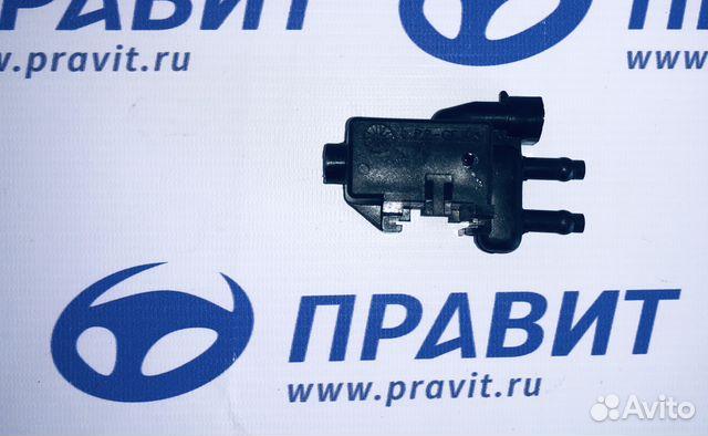 Клапан продувки Адсорбера 21103 Лада 88002013695 купить 2