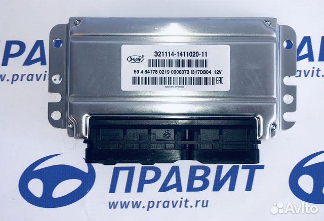Контроллер М73 21114-1411020-11 88002013695 купить 3