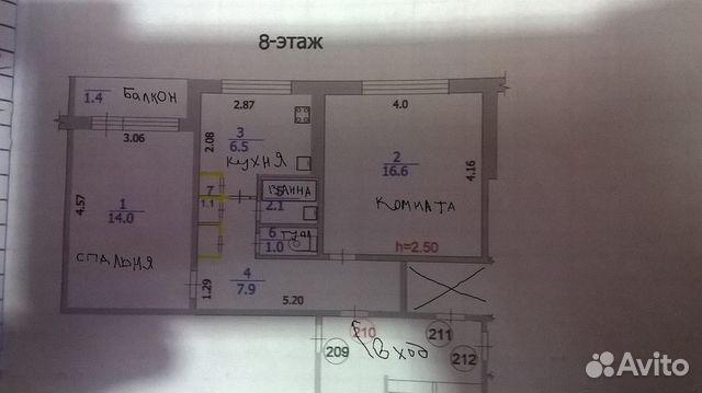 Продается двухкомнатная квартира за 2 500 000 рублей. г Саранск, ул Косарева, д 17.