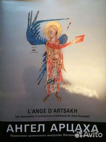 The angel of Artsakh