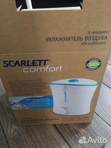 Увлажнитель воздуха Скарлетт