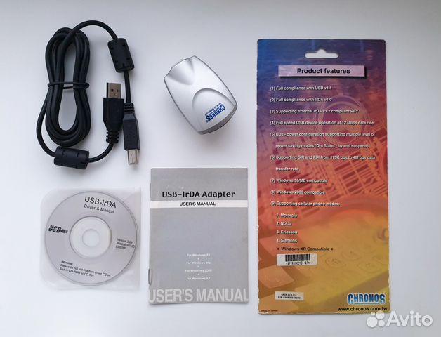 CHRONOS USB IRDA DRIVER FOR WINDOWS 8