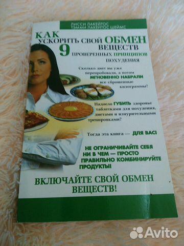 Похудение Кодированием В Омске. Кодировка от избыточного веса