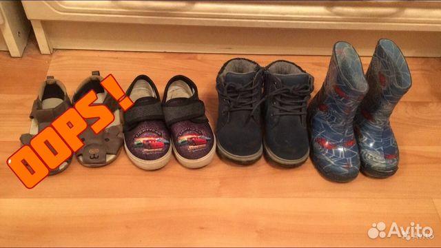 Ботинки, резиновые сапоги, кеды (23-24) 89270648681 купить 1